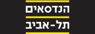 לוגו - הנדסאים תל-אביב