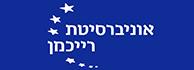 לוגו - אוניברסיטת רייכמן (הבינתחומי הרצליה)
