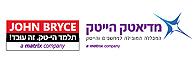 לוגו - מכללת מדיאטק ג'ון ברייס סניף חיפה והצפון
