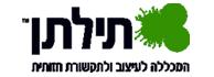 לוגו - תילתן - המכללה לעיצוב ולתקשורת חזותית
