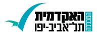 לוגו - האקדמית תל אביב - יפו