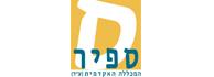 לוגו - המכללה האקדמית ספיר
