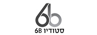 לוגו - סטודיו 6B - המכינה לעיצוב ואדריכלות