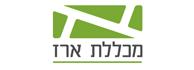 לוגו - מכללת ארז