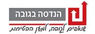 """לוגו - הנדסה בגובה בע""""מ"""