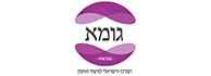 לוגו - גומא - המרכז הישראלי לגישור ואימון