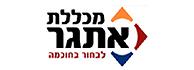 לוגו - מכללת אתגר