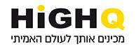 לוגו - HIGH Q  פסיכומטרי/ בגרות