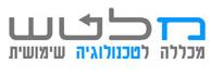 לוגו - מלט''ש - המכללה לטכנולוגיה שימושית