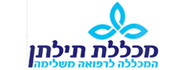 לוגו - מכללת תילתן המכללה לרפואה משלימה
