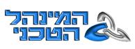 """לוגו - המינהל הטכני בע""""מ"""