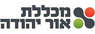 לוגו - מכללת אור יהודה