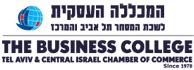 """לוגו - המכללה העסקית של לשכת המסחר ת""""א והמרכז"""