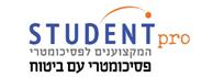 לוגו - Student Pro המרכז ללימודי פסיכומטרי