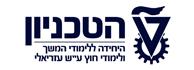 לוגו - עזריאלי מכללה אקדמית להנדסה ירושלים - לימודי המשך