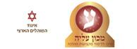 לוגו - מכון עליה