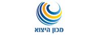 לוגו - מכון היצוא
