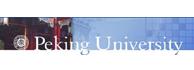 לוגו - Peking University