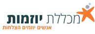 לוגו - מכללת יוזמות המובילה במקצועות האימון וה - NLP