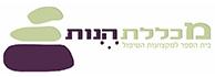 לוגו - מכללת הנות