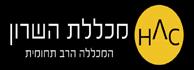 לוגו - מכללת השרון