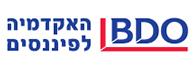 לוגו - האקדמיה לפיננסים מבית פירמת הענק BDO זיו האפט