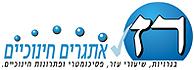 לוגו - רז אתגרים חינוכיים - בזכרון יעקב