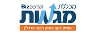 לוגו - מכללת מגמות