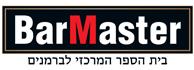 לוגו - בר מאסטר
