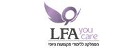 לוגו - אקדמיית LFA - המחלקה ללימודי מקצועות היופי