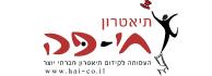 לוגו - תיאטרון חי-פה