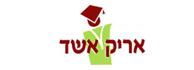 לוגו - מכללת אריק אשד