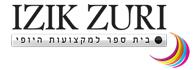 לוגו - IZIK - ZURI