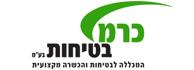 לוגו - מכללת כרמל בטיחות
