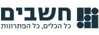 לוגו - מכללת חשבים