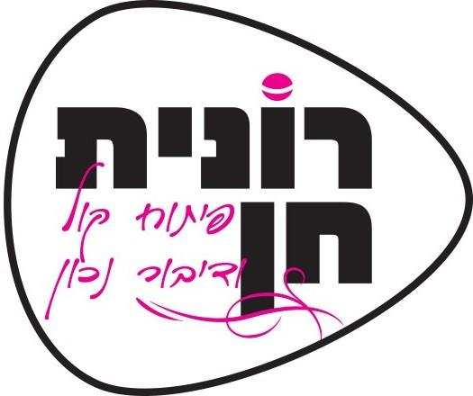 לוגו - רונית חן פיתוח קול