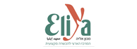 לוגו - מכון אליה - למגזר הערבי