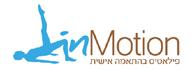 לוגו - InMotion - סטודיו לפילאטיס