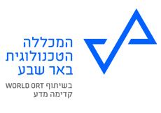 לוגו - המכללה הטכנולוגית באר שבע - הנדסאים