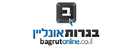 לוגו - בגרות אונליין