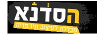 לוגו - הסדנא