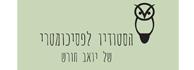 לוגו - הסטודיו לפסיכומטרי של יואב חורש
