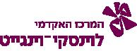 לוגו - המכללה האקדמית בוינגייט לימודי תעודה