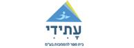 """לוגו - עתידי - בי""""ס להסמכות בע""""מ"""