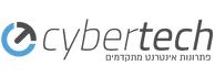 לוגו - cybertech