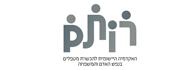לוגו - מכללת רותם