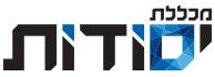 לוגו - מכללת יסודות