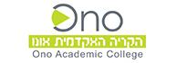 לוגו - הקריה האקדמית אונו