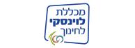 לוגו - מכללת לוינסקי לחינוך