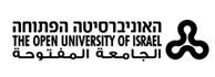 לוגו - האוניברסיטה הפתוחה